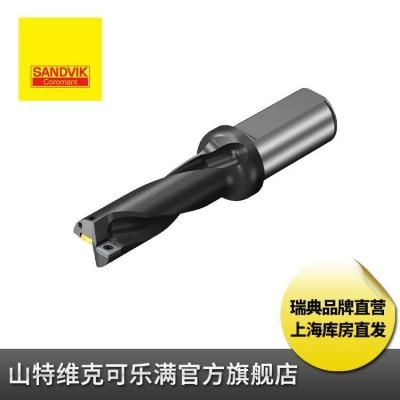 山特维克可乐满 刀片式钻头(CoroDrill 880 直径≤40mm)