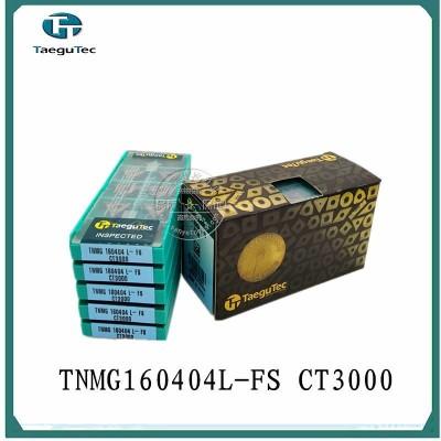 韩国特固克陶瓷车刀片 TNMG160404L-FS CT3000 型号齐全