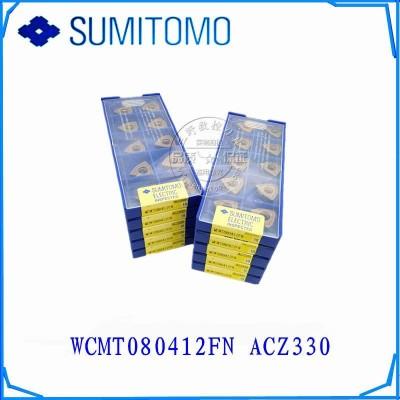 日本住友数控刀具 喷水钻刀片 U钻刀片 WCMT080412FN ACZ330
