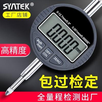 SYNTEK高精度电子数字数显百分表千分表0.001mm指示表0-12.7/25.4