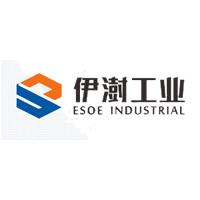 湖南伊澍工业技术有限公司