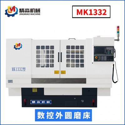 厂家供应数控外圆磨床MK1332D自动下料机构高精度磨床整机
