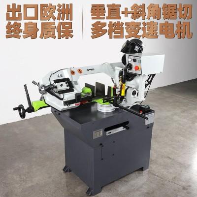 卧式锯床便携移动金属切割带锯床液压半自动多功能切割小型带锯床